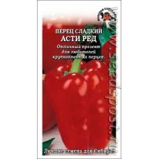 Перец слад.Асти Ред 0,2г (скор.,красн.,куб.,250г,крупнопл.)Сотка