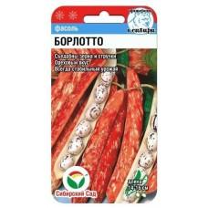 Фасоль Борлото 5гр (раннесп,спарж,св.зелен.с красными штрихами)