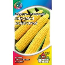 Кукуруза Лакомка Белогорья сахарн.5г ХИТх3