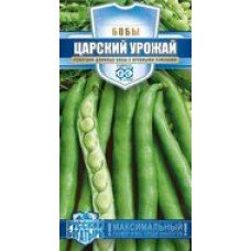 Бобы Царский урожай 10шт. сер.Русский богатырь