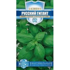Базилик Русский гигант (зелен.) 0,3г сер. Русский богатырь