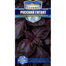 Базилик Русский гигант (фиолет.) 0,3г сер. Русский богатырь
