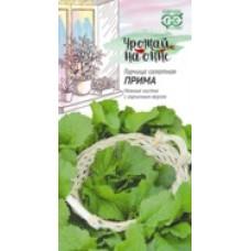 Горчица Прима (листовая) 1г сер.Урожай на окне