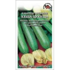 Кабачок Кеша-Цукеша (цуккини) 2г