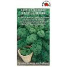 Кале зелёная (капуста листовая)  (Сотка) 0,3г