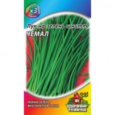 Лук на зелень шнитт Чемал 0,5г ХИТх3