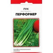 Лук на зелень ПЕРФОРМЕР 50 шт. Профи серия