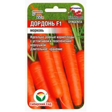 Морковь Дордонь F10,3гр идеально ровные 10мес.хранение