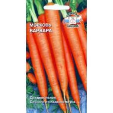 Морковь Варвара 1г среднеспелая, лежкий,устойчив к расстрескиванию