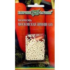 Морковь гранулы Московская зимняя А515, 300шт.гель