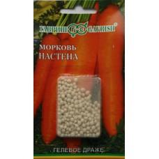 Морковь гранулы Настена 300шт.гель