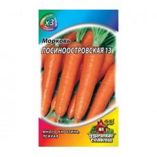 Морковь Лосиноостровская 13, 2г ХИТх3 г