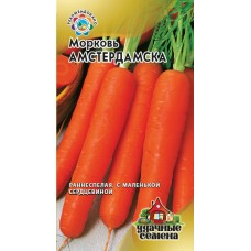 Морковь Амстердамская 2гр раннеспел.Уд.с.