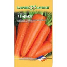 Морковь Абако F1 150шт.