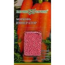 Морковь гранулы Император, 300шт.гель