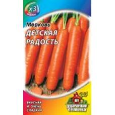 Морковь Детская радость 2г ХИТх3