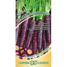 Морковь Карамель фиолетовая 150шт.,автор