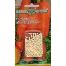 Морковь гранулы Амстердамска 300шт.