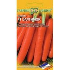 Морковь Белая Королева 150шт.автор (кремово-бел.корнепл.)