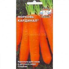 Морковь Кардинал 2гр позднеспелый, длительного хранения