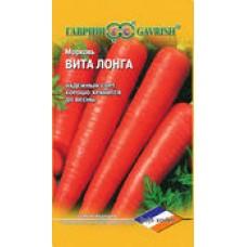 Морковь Вита Лонга 0,5г  Голландия