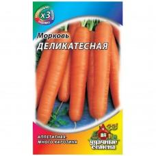 Морковь Деликатесная 2г ХИТх3
