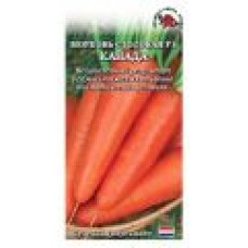 Морковь Канада F1 0,3г (Сотка)