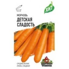 Морковь Детская сладость 2г ХИТх3