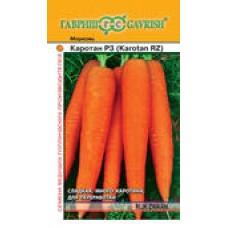 Морковь Каротан РЗ 150шт. (Голландия)