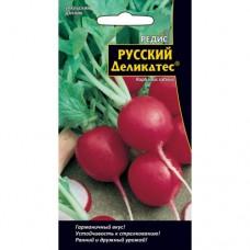 Редис Русский деликатес 2г