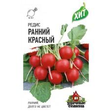 Редис Ранний красный 2г ХИТх3
