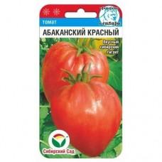 Томат Абаканский Красный 20шт.