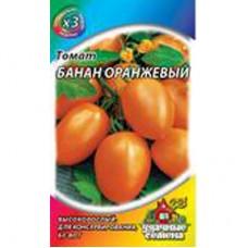 Томат Банан оранжевый 0,1г ХИТх3