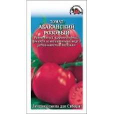 Томат Алтайский розовый  (Сотка) 0,1г