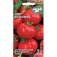 Томат Беталюкс з/г 0,1г