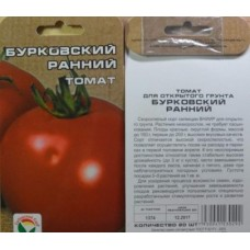 Томат Бурковский Ранний 20шт.