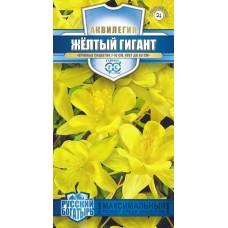 Цветок Аквилегия Жёлтый гигант 0,05г (гибридн.) сер.Русский богатырь