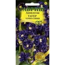 Цветок Аквилегия Тауер темно-синяя 10шт. сер. Элитная клумба