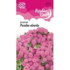 Цветок Агератум Розовое облачко 0,1г сер.Розовые сны
