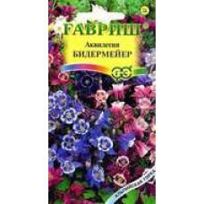 Цветок Аквилегия Бидермейер (смесь,воодосбор) 0,1гр сер.Альпийская горка