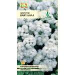 Цветок Агератум Вайт Болл 0,1гр (долгоцветка)
