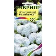 Цветок Агератум Белый букет 0,1г сер.Сад ароматов