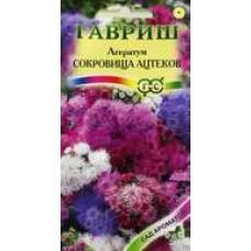 Цветок Агератум Сокровища ацтеков 0,1г