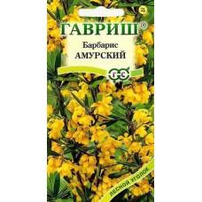 Барбарис Спартак амурский 0,2г