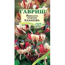 Жимолость татарская Казанова 0,08г