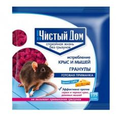 ЧД Гранулы от крыс и мышей с запах.сыра (пак.125гр.)