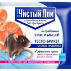 ЧД Тесто-брикет от крыс (пак 200гр)