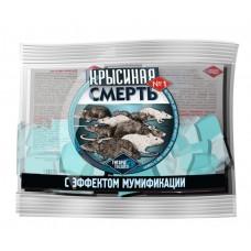 Крысиная смерть №1 Тесто-брикет мягкий 200г