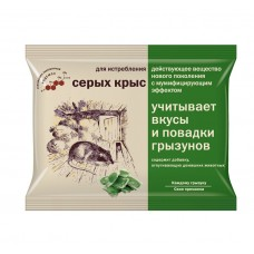 К.С.Тесто-брикеты сырн.от крыс 100г(Раттидион МБ)