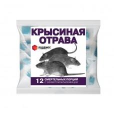 Крысиная Отрава тесто-брикеты сырн.(12порц.) 150г мунификация